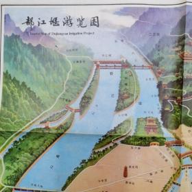 都江堰游览图、青城山游览图