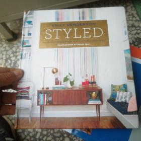 Styled  Secrets for Arranging Rooms, from Tablet