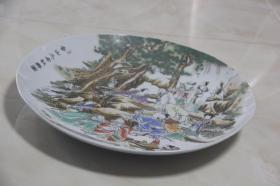 老件 香山九老秋兴图 36厘米大瓷盘