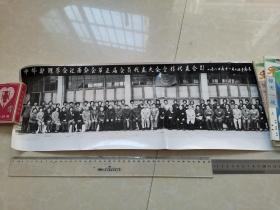中华护理学会江西分会第五届会员代表大会全体代表合影(1985年11月8日南昌)带盒
