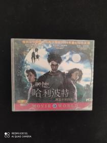 哈利波特 阿兹卡班的逃犯 【2VCD】国英双语 【原装正版】
