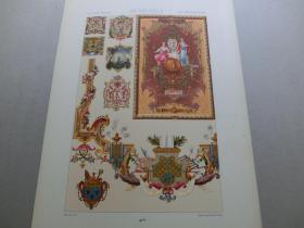 【百元包邮】《17世纪、18世纪:人物、纹饰图案等》17世纪和18世纪-装饰壁毯和细密画(XVII XVIII CENTURY)1885年 石版画 石印版画 大幅 纸张尺寸41.3×28.8厘米  (货号S000301)