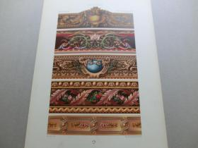 【百元包邮】《17世纪:鲜花、果实、纹饰图案等》17世纪和18世纪-壁毯边缘饰(XVII CENTURY)1885年 石版画 石印版画 大幅 纸张尺寸41.3×28.8厘米  (货号S000302)