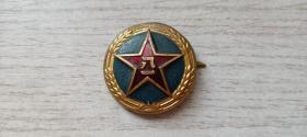"""上世纪五十年代""""八一""""铜帽徽(小型,3厘米)"""