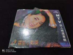 邓丽君VCD2.0镭射小影【两片】