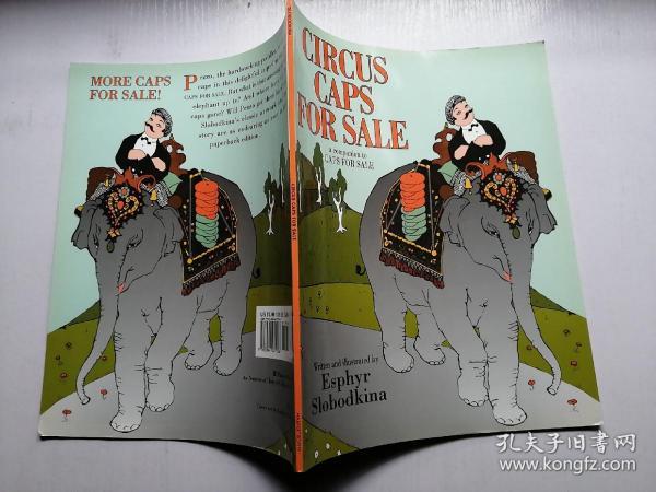 Circus Caps for Sale 《卖帽子》续集