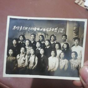老照片:安顺专区干训练班四队同学合影1956年9月25日