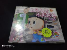 大头儿子和小头爸爸 (1盒2VCD光盘)