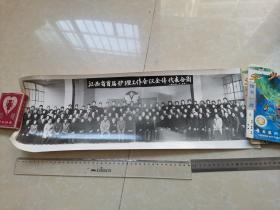 江西省首届护理护理工作会议全体代表合影(1987年3月30日)长照片