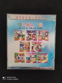 佳乐爱心卡通动画系列【睡美人】双碟装