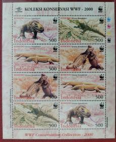 印度尼西亚 2000年 自然保护基金会 WWF 保护世界遗产科莫多国家公园中的巨蜥小版张含 2套票