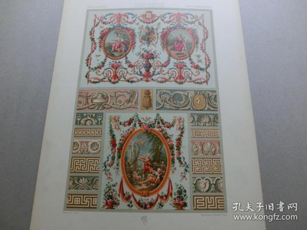 【百元包邮】《18世纪:天使、人物、纹饰图案等》18世纪-装饰壁毯(XVIII CENTURY)1885年 石版画 石印版画 大幅 纸张尺寸41.3×28.8厘米  (编号S000306)