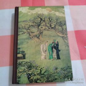 【包邮】三国演义 人民文学出版社精装 一册全