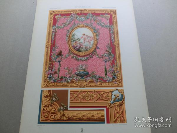 【百元包邮】《18世纪:天使、鲜花、神兽、人物、纹饰图案等》18世纪-大幅壁画(XVIII CENTURY)1885年 石版画 石印版画 大幅 纸张尺寸41.3×28.8厘米  (货号S000304)
