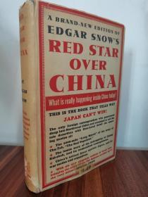 1939年版美国兰登书屋增订版精装本《红星照耀中国 即《西行漫记》》