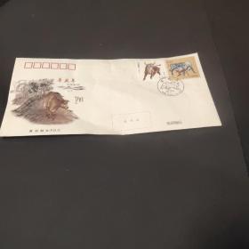 《辛丑年》特种邮票首日封
