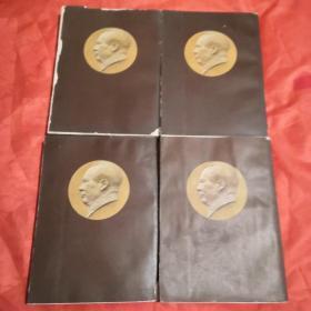 毛泽东选集,1至4竖版