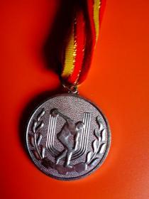 宁波市孔浦中学校田径运动会奖牌(银牌)(第26届)