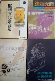 SF18-1《哲学笔记》研究(87年1版1印)