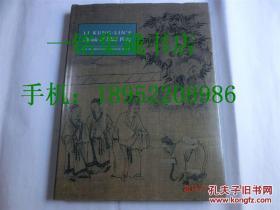 【现货 包邮】《李公麟〈孝经图〉》1993年初版 班宗华著 纽约大都会博物馆  Li Kung-Lin\\\s Classic of Filial Piety