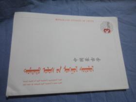中国蒙古学 2016-03 蒙文