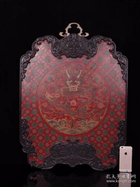 清代 老红木描金彩漆祥龙戏珠挂板