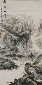 【保真】中国山水画研究会会员 阳有剑 四尺整张山水