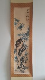 吴湖帆 竹石