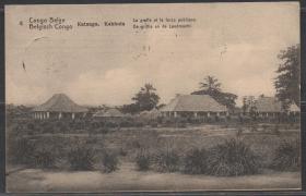 比属刚果邮资明信片,1920年邮寄至比利时,加丹加公园建筑