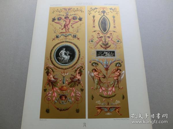 【百元包邮】《18世纪:天使、神话人物、纹饰图案等》18世纪-路易十六时代,玻璃画(XVIII CENTURY)1885年 石版画 石印版画 大幅 纸张尺寸41.3×28.8厘米  (货号S000307)