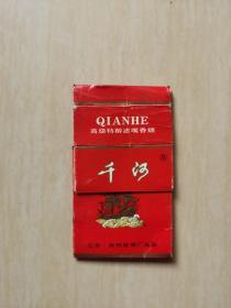 硬盒烟标 千河