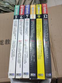 改装车讯2004  5-9 、12   共6册合售