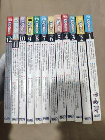 改装车讯2005 全12册