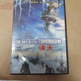 DVD一碟装 《后天》