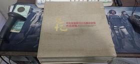 记忆:中央军委政治工作部话剧团作品珍藏【36张光盘】