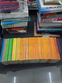 汉译世界学术名著丛书:34本合售 不重复 见图见详情描述