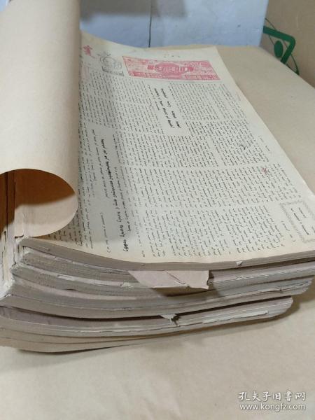 柴达木报【蒙文版,8开大,90年代初期,9本合订本合售,少部分有裁剪,见图】