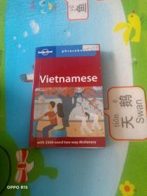【外文原版】Lonely Planet:Vietnamese With 3500-word two-way dictionary