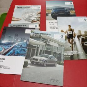 BMW3系四门轿车 用户手册 2015年版【6本和售,详情看图,有原皮包】