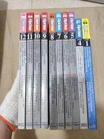 改装车讯2006 全12册  缺第2册第3册