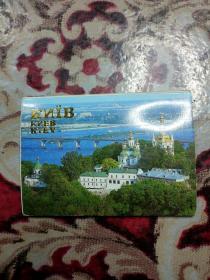 Комплект открыток «Киев». 18 сюжетов Фото А. Козловского. 明信片