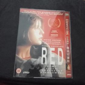 红色情深 DVD