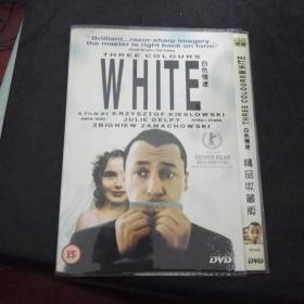 白色情迷 DVD