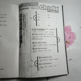 查理九27