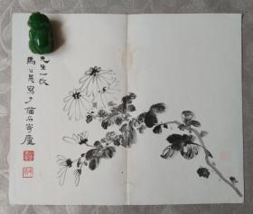 著名书画家马公愚先生国画精品《人淡如菊◆墨菊图》