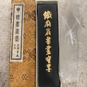 上海墨厂1991年铁斋翁老墨块   每条1两(1)表面都氧化了