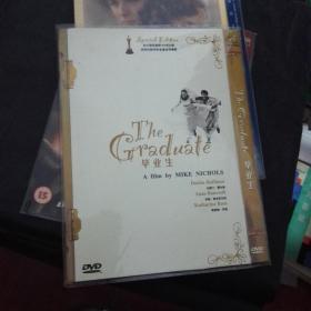 DVD毕业生