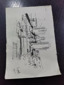 著名画家刘振苏先生钢笔画小品一幅