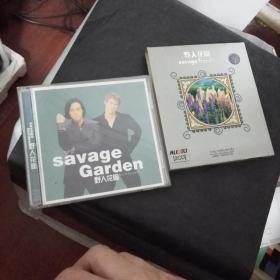 2CD:野人花园