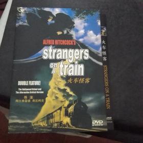 DVD 火车怪客